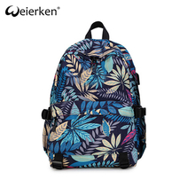 Classic Style Multi-fuctional Large Capacity Picnic Backpack