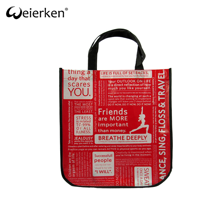 Classic Style Comfortable PP Woven Shopping Bag
